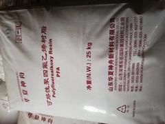 可溶性四氟乙烯PFA