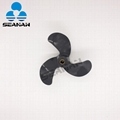 7-7/8 x 7-1/2 Aluminum Ship Propeller