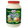 百利新裝沙律醬沙拉醬 3.79