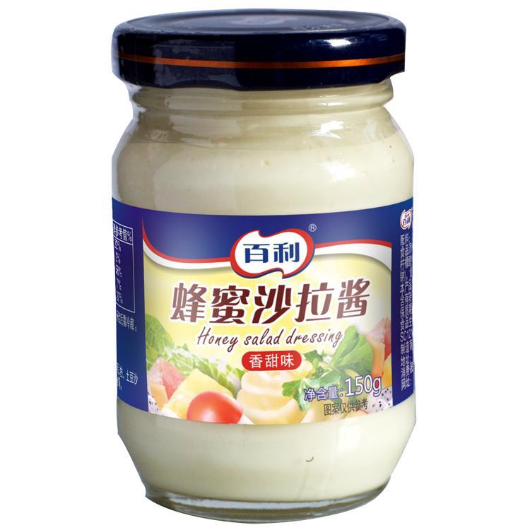 百利沙拉醬香甜味水果蔬菜瓶裝壽司漢堡麵包三明治沙律色拉200ml 2