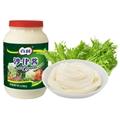 百利沙拉醬香甜味水果蔬菜瓶裝壽司漢堡麵包三明治沙律色拉200ml 3