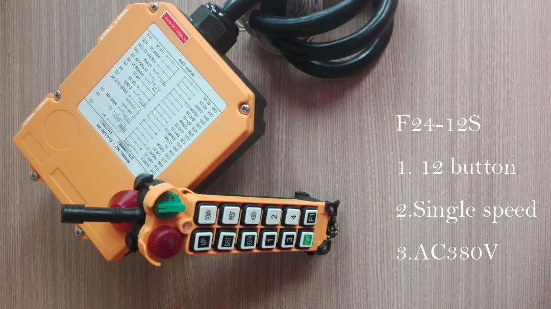 AC110V wireless crane remote control