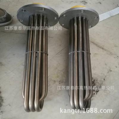 工業鍋爐用法蘭不鏽鋼電加熱管 15KW大功率高溫進口電加熱管工業 2
