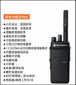 供應河南摩托羅拉P6600i數字防爆對講機原裝正品價格實惠 2