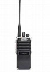 供应寿光物业对讲机科立讯V8数字手持对讲机录音对讲机