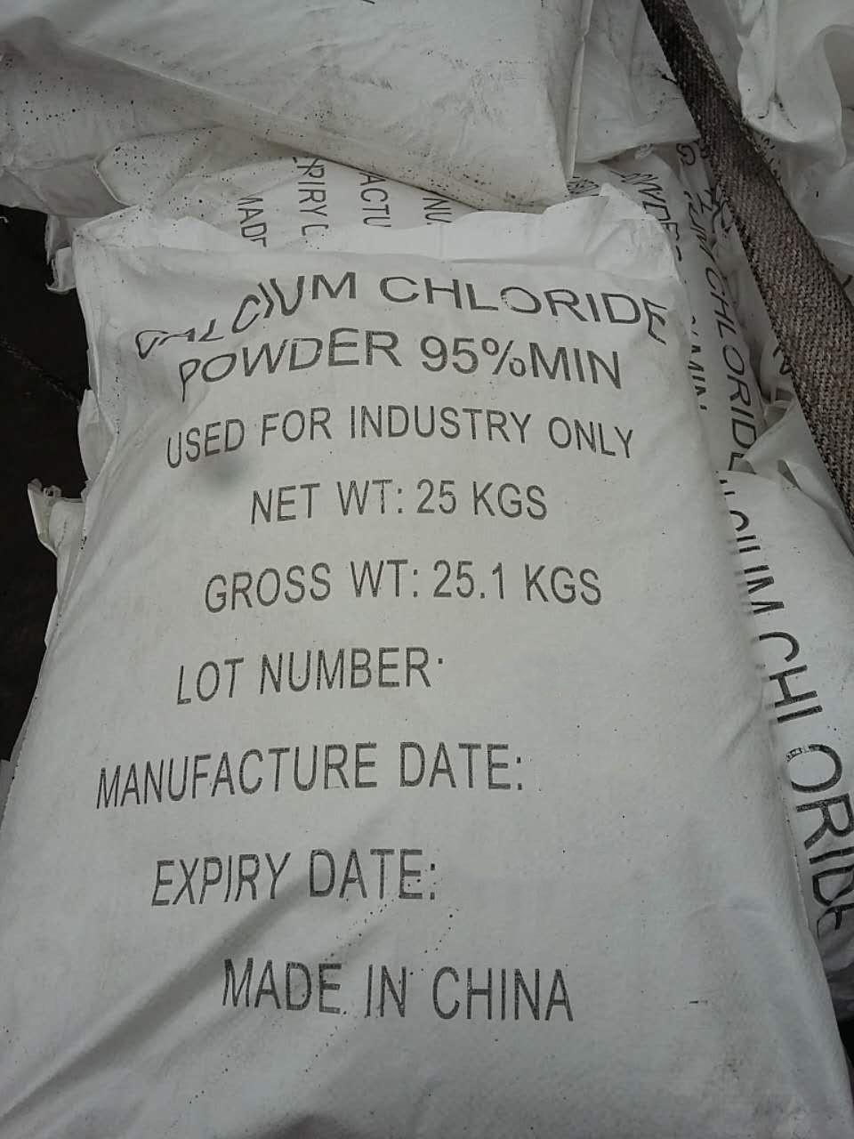 calcium chloride 95%min powder 1