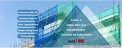 Scaffold Construction Safety Net