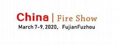 2020郑州国际消防展|河南消防展|郑州消防设备展