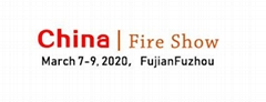 2020鄭州國際消防展|河南消防展|鄭州消防設備展