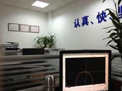 森宇機械設備(東莞)有限公司