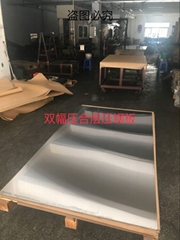 PCB和CCL压机420压合层压钢板630镜面钢板