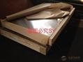 專業定製各種壓機日新鋼壓合鋼板