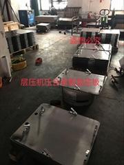 來圖定製各種壓機上蓋板壓合底盤底板載盤