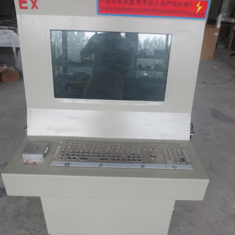 15寸防爆電腦-適用於油漆廠化工廠-安勝防爆 2