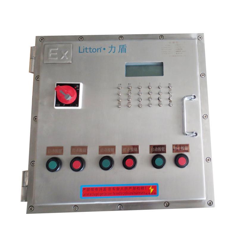 安勝專業定製IICT4防爆配電箱非標定製 1