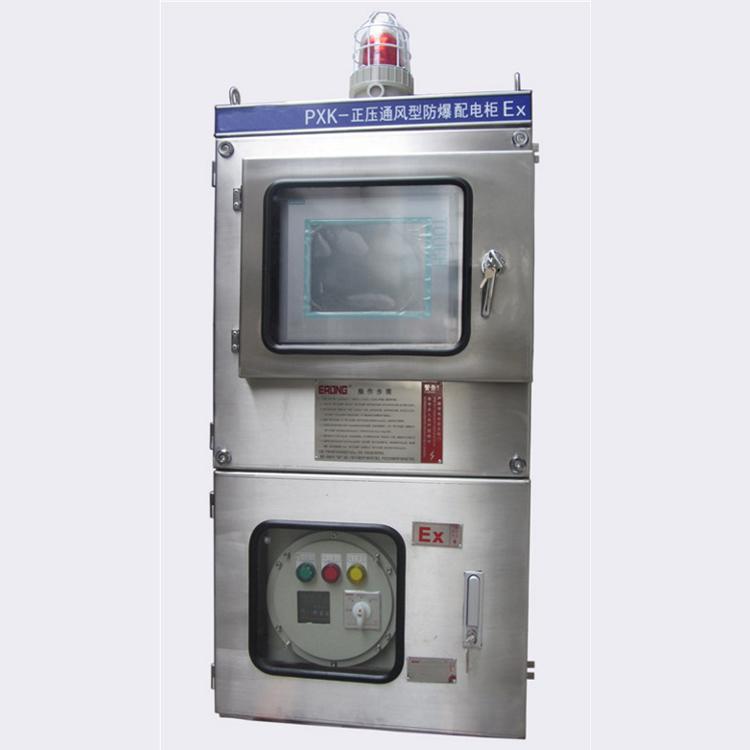 力盾專業定製PLC控制正壓通風型控制櫃 3