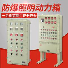 防爆正压型控制柜-适用于石油石化-安胜防爆