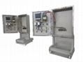 防爆正壓型控制櫃-適用於油漆廠