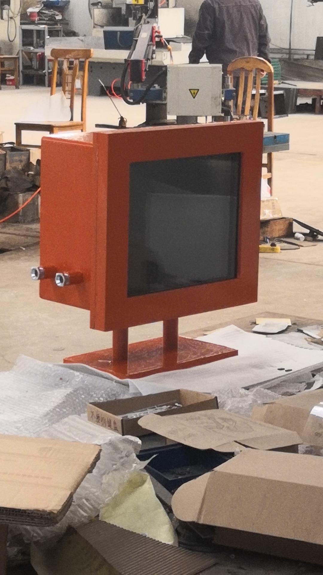 礦用隔爆兼本安顯示器65寸超大定製 1