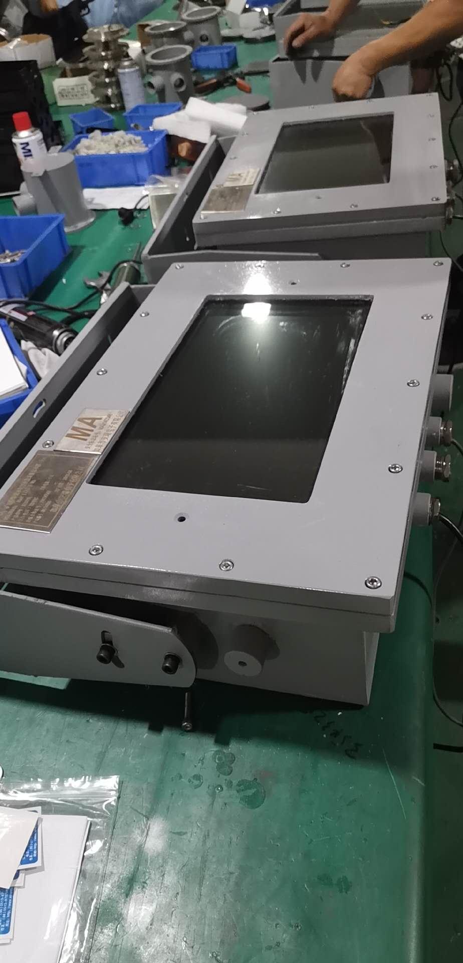矿用隔爆兼本安显示器65寸超大定制 3