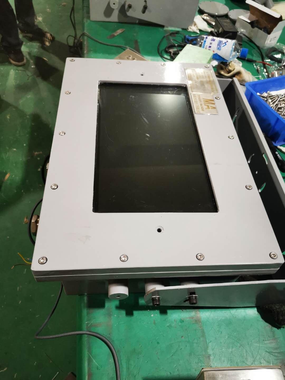 矿用隔爆兼本安显示器65寸超大定制 4