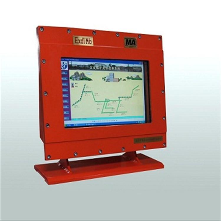 矿用隔爆兼本安显示器65寸超大定制 2