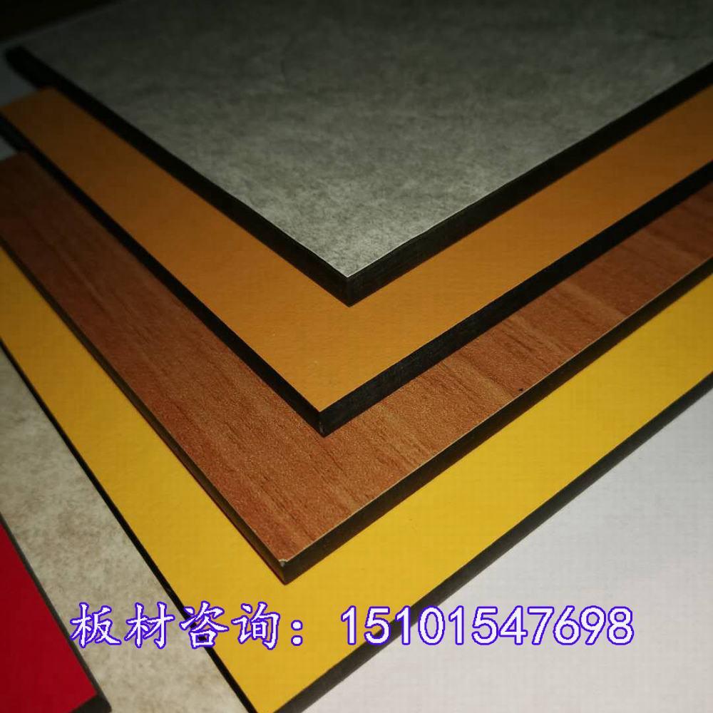 酚醛树脂挂墙板 5