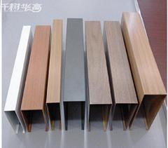 華高建材鋁方通材料
