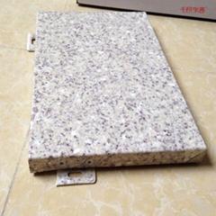 華高建材仿石紋鋁單板