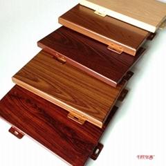 华高建材木纹铝单板