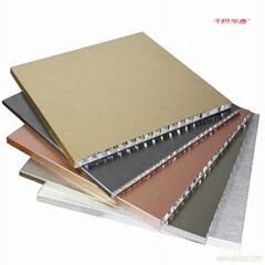 华高建材铝单板幕墙