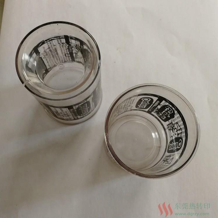 塑胶杯杯身热转印加工 2