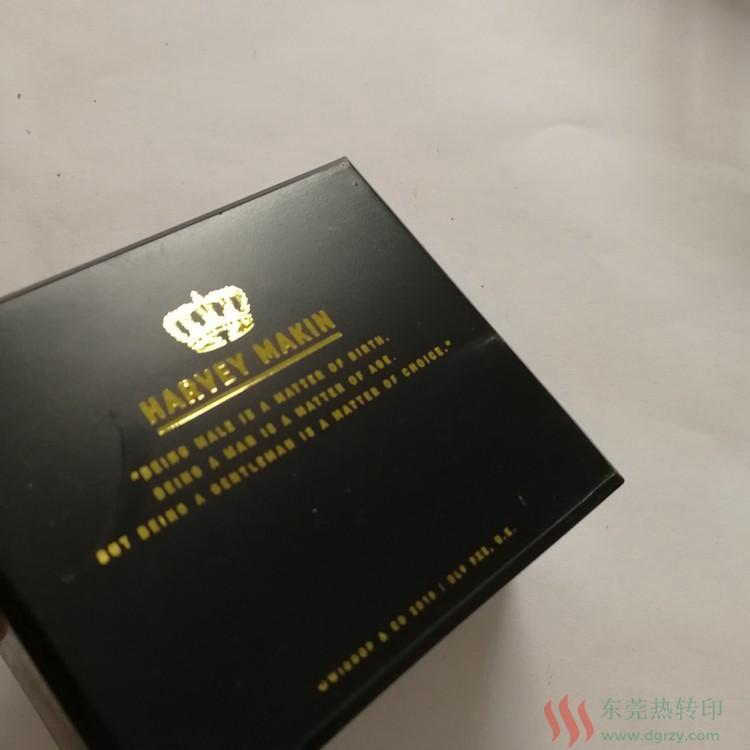 makin礼品包装盒烫金加工 2