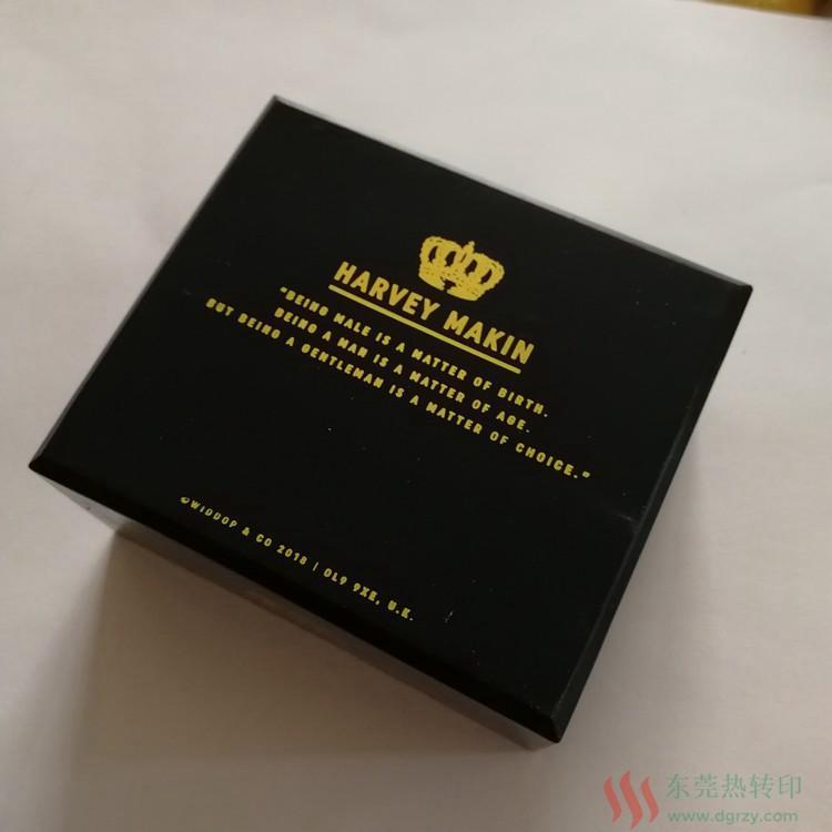 makin礼品包装盒烫金加工 3