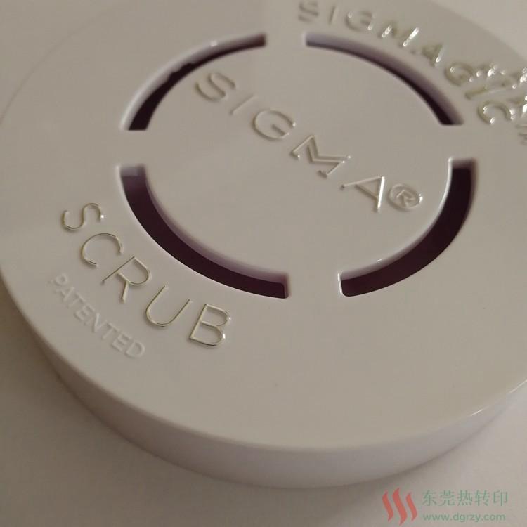 sigma收纳盒烫印银色LOGO 2