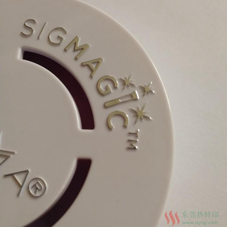sigma收纳盒烫印银色LOGO 3