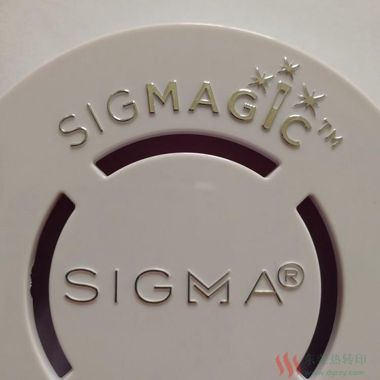 sigma收纳盒烫印银色LOGO 5
