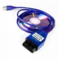 OBD2 Inpa K D CAN Diagnostic scan Tool with Switch USB Interface Cable for Bmw 3