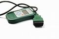 X-OBD Landrover & Jaguar VAS Scan Tool (Diagnostics Scanner & Programmer)