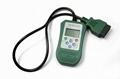 X-OBD Landrover & Jaguar VAS Scan Tool (Diagnostics Scanner & Programmer) 2