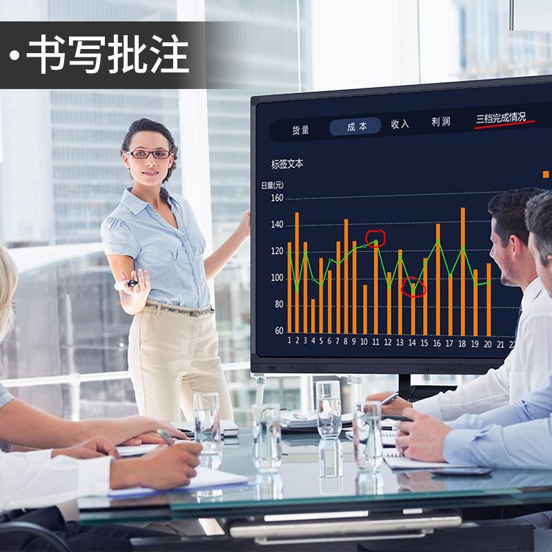 LANKIN朗景尊享版4K超高清100寸智能會議平板互動一體機 2