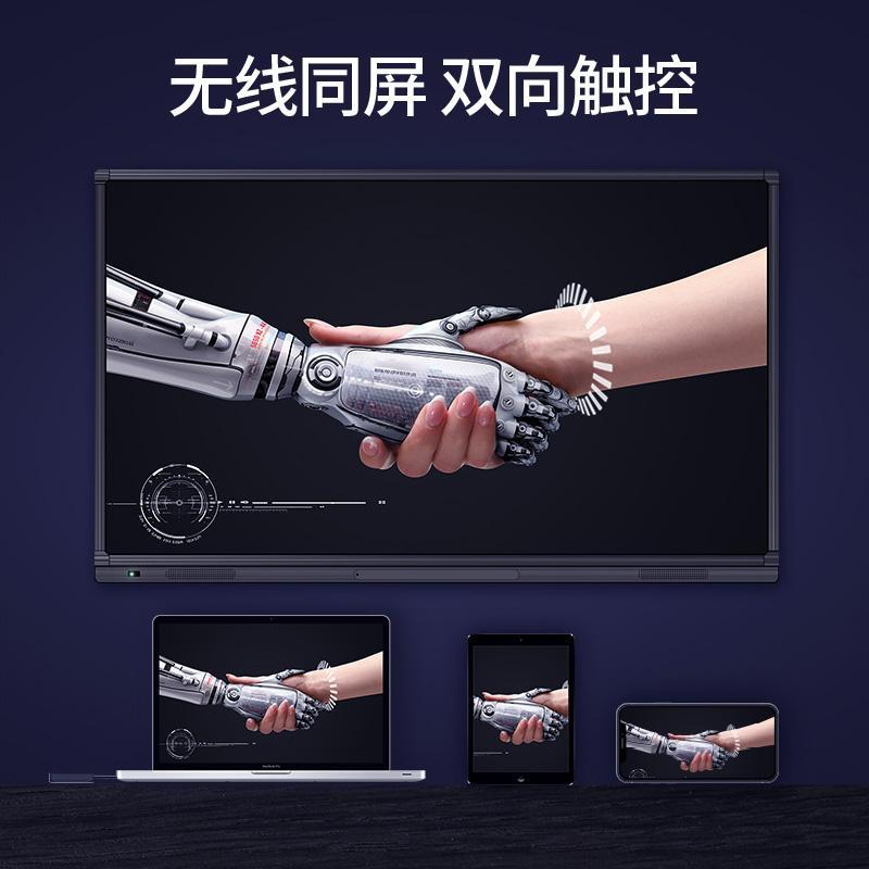LANKIN朗景尊享版4K超高清100寸智能會議平板互動一體機 4