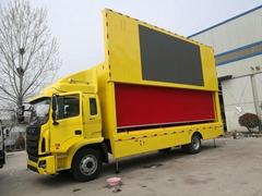 7.6-meter LED mobile advertising truck