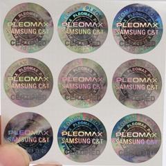 镭射防伪二维码防伪标防拆标刮刮乐标签变色标签