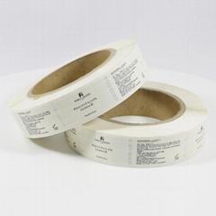 标签 标签定制   标签 医疗标签 电子标签