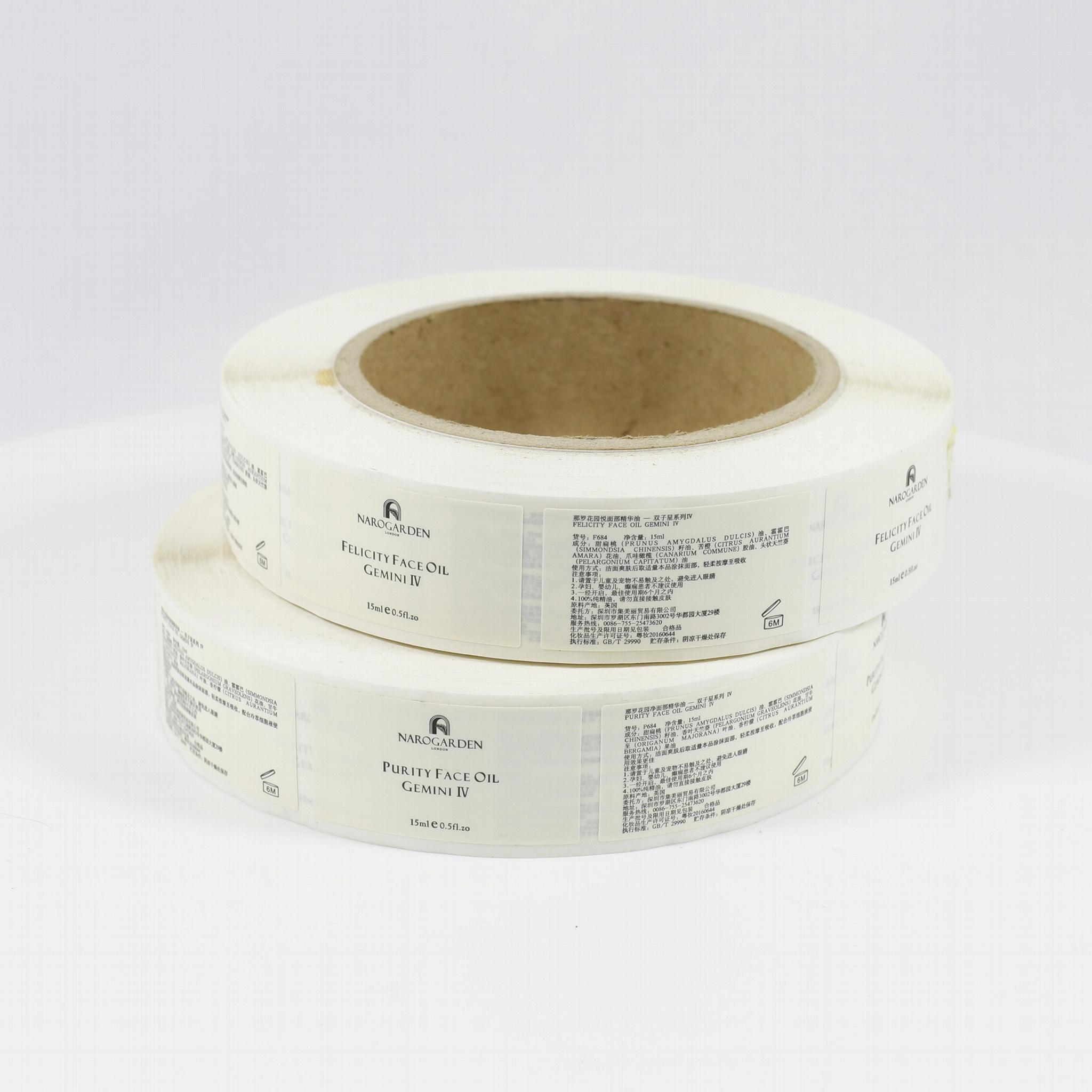 标签 标签定制   标签 医疗标签 电子标签  3