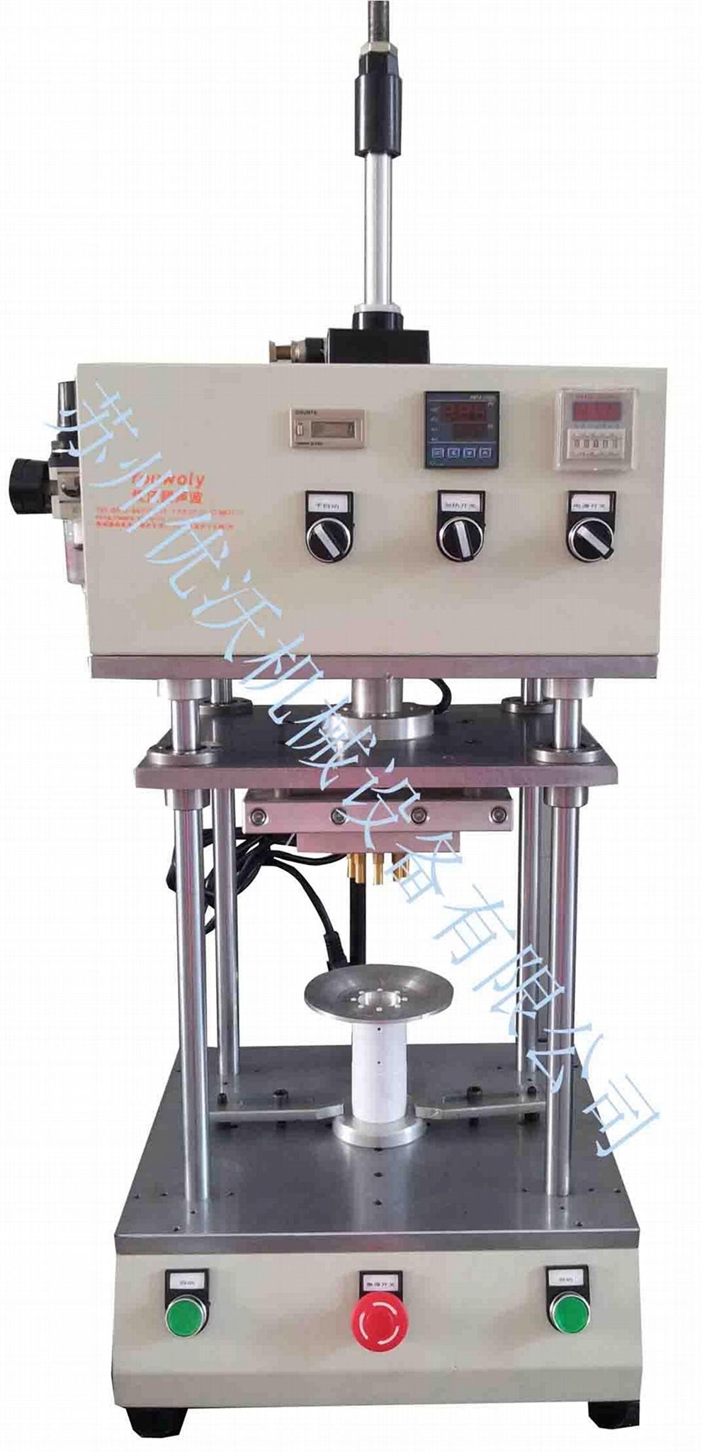 熱熔機塑料焊接設備 1