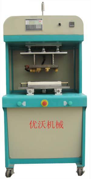 熱熔機塑料焊接設備 3