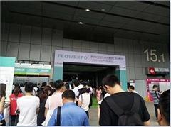 2020廣州國際閥門展覽會