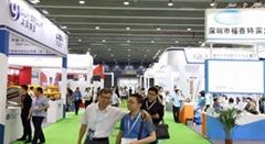 2020廣州國際復合合金材料展覽會